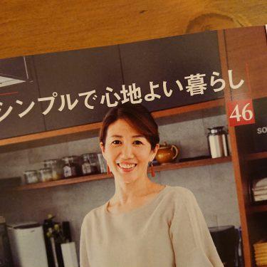 〜雑誌掲載のお知らせ〜美人ですわよあっちゃん