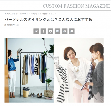 CUSTOM FASHION MAGAZINE